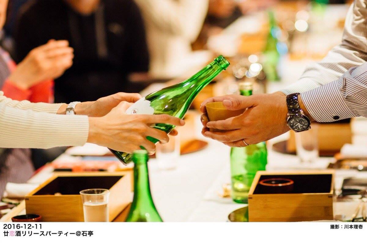 地域ブランドプロデュース 廿恋酒